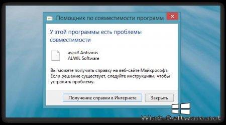 Windows 8.1: подробный обзор