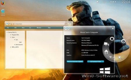 Впечатления от Windows 8