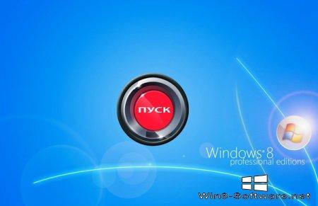 Обновленный Windows 8 вернет кнопку «Пуск» на прежнее место