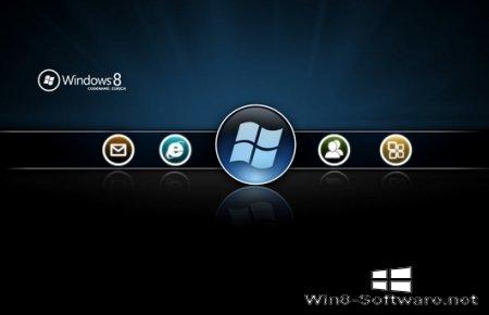 Семь советов первым пользователям Windows 8