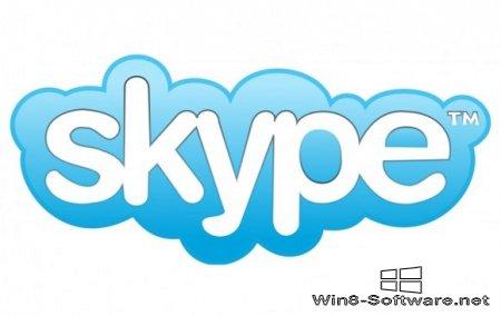 Как установить Skype на компьютер