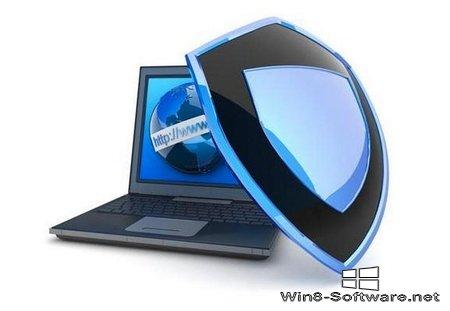 Как обеспечить полную защиту компьютеру