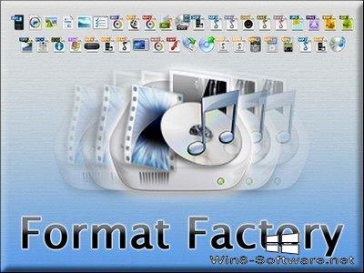 Format Factory (v4.6.0/RUS/+portable) скачать