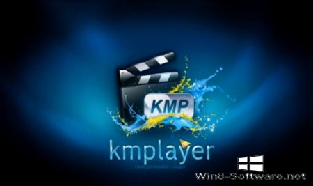 The KMPlayer v4.3 (2019/RUS) скачать