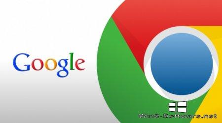 Google Chrome запускает родительский контроль