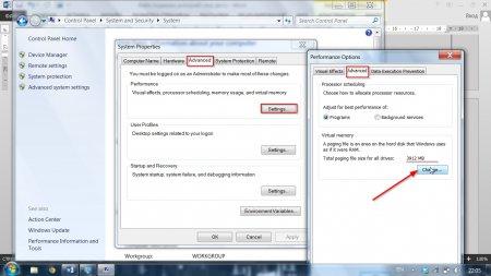 Что такое файл подкачки, и зачем его изменять?