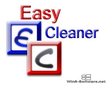 EasyCleaner – утилита для работы с реестром