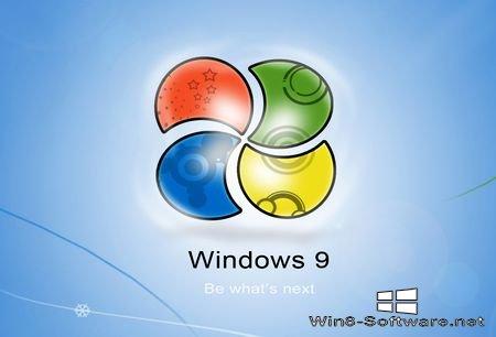Ожидается выход Windows 9 в 2015 году
