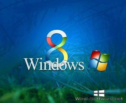 Снижение цен на Windows 8