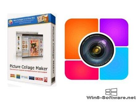 Picture Collage Maker Pro – для создания коллажей