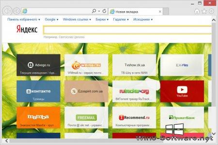 Организация визуальных закладок в Internet Explorer