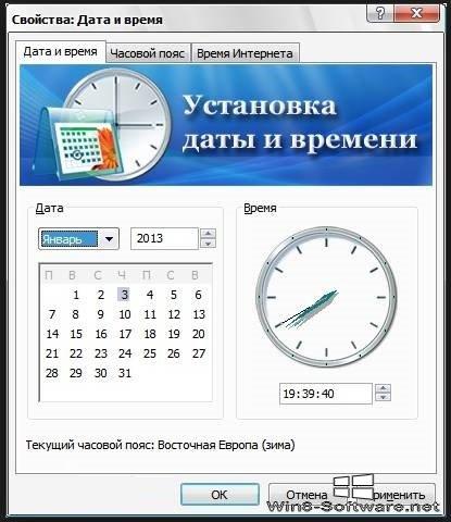 Почему на компьютере сбиваются настройки даты и времени?