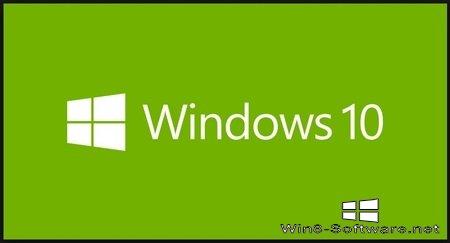 Windows 10 презентовали в апреле. Тогда это была всего лишь шутка.