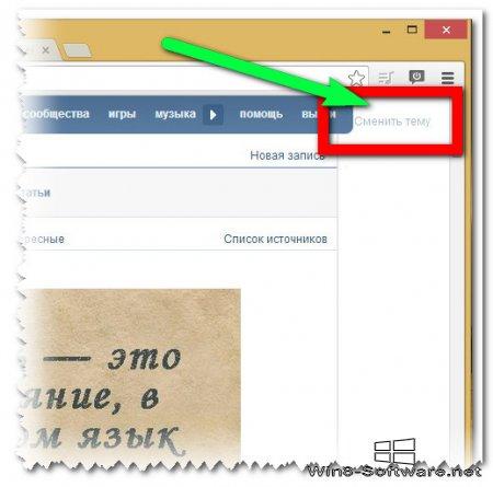 Браузер Orbitum для активных пользователей социальных сетей