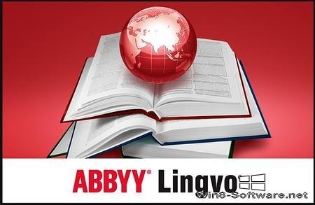 Скачать ABBYY Lingvo X6 Professional (v16.3/+Portable)