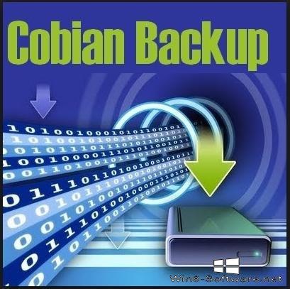 Обзор Cobian Backup