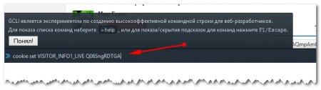 Включить новый интерфейс YouTube