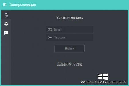 Обзор небольшой программы Startpack Launcher