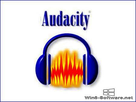 Скачать Audacity v2.3.1 (RUS/+Portable)